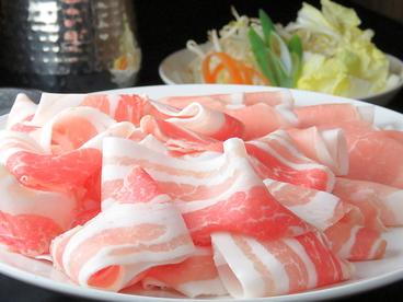 薩摩六白亭 帯山店のおすすめ料理1