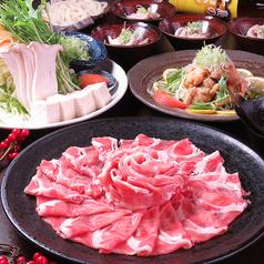 これすなわちよしかず 豚しゃぶ もつ鍋専門店のおすすめ料理1