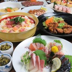 海鮮個室居酒屋 瀬戸内大庵 新大阪店のおすすめ料理1