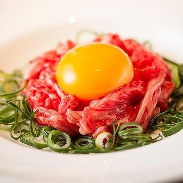 焼肉銘菜 星遊山のおすすめ料理1