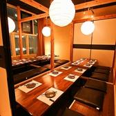 広々とした宴会席は扉が移動できるので様々なシチュエーションでご利用できます!!◆新宿×個室居酒屋◆