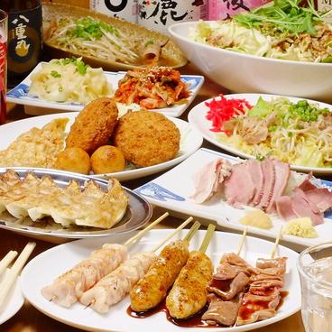 ハイボール酒場ひな 東武練馬店のおすすめ料理1