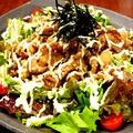 料理メニュー写真黒豚焼肉スタミナサラダ
