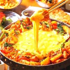 韓国料理 ジョン 情のおすすめ料理1