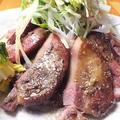 料理メニュー写真厚切り牛タン炙り焼き