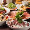 日比谷 バー Bar 有楽町店のおすすめポイント3