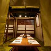 忘年会・新年会もおまかせください!カーテンを降ろすことで、プライベートな空間を作り出すことができるお部屋です。