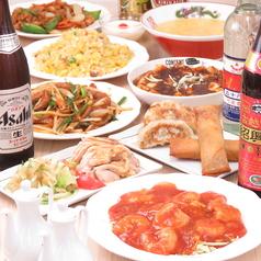 上海龍のおすすめ料理1
