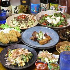 沖縄居酒屋 遊び庭の写真