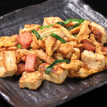 沖縄料理焼鳥 美豚のおすすめ料理1