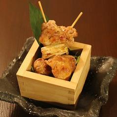 【淡路鶏の串】(塩/タレ)各2本