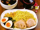 匠屋 錦糸町のおすすめ料理2
