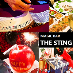 MAGIC BAR THE STING の写真