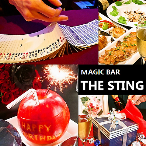 MAGIC BAR THE STING image