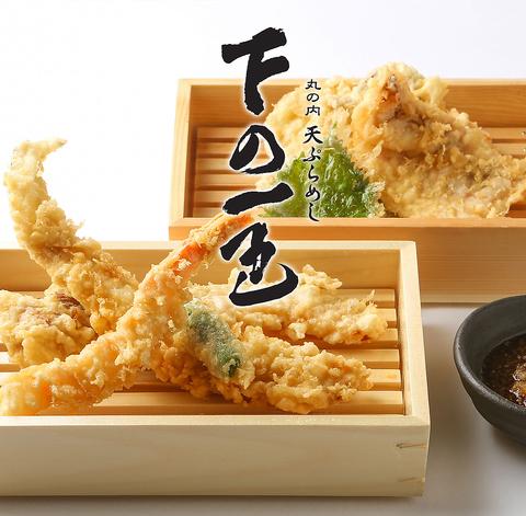 鮮魚商が営む、三河の地魚天ぷら・天丼専門店。地元愛知県産にこだわった素材を堪能。