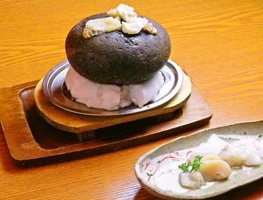 旬彩 まさらっぷのおすすめ料理1
