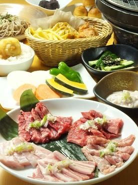 ブルスタテラス 仙北店のおすすめ料理1