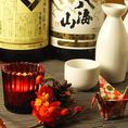 うまい料理にはうまい酒。お客様のお好みに合う焼酎や日本酒を多数ご用意しております♪