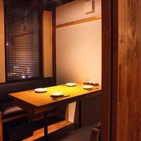 【個室完備】テーブル席!