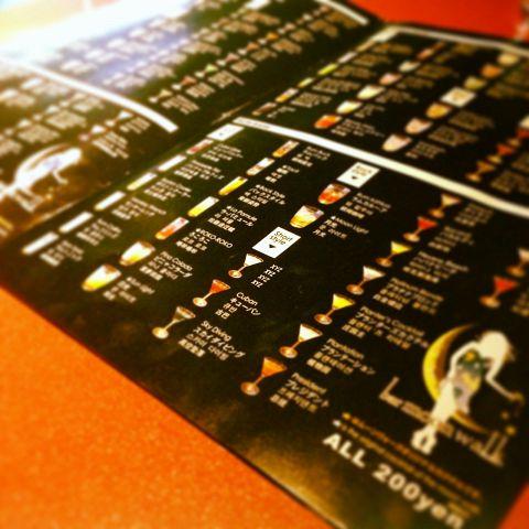 200yen bar moon walk 高田馬場店 店舗イメージ7