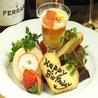 イタリア料理 トラットリア レガーロ 新横浜店のおすすめポイント2