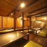 創作鉄板焼 竹の庵のおすすめポイント3
