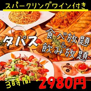 HERBS&SPICES ハーブス 秋葉原店のおすすめ料理1