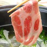 平田牧場 とんや 酒田店のおすすめ料理2