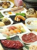 ブルスタテラス 仙北店のおすすめ料理2