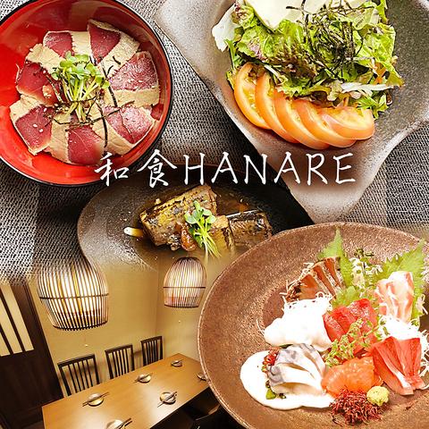 刺身5点盛り、天ぷら、寿司10貫など全7品3500円コース(料理のみ)