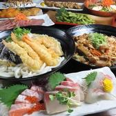 海鮮個室居酒屋 瀬戸内大庵 新大阪店のおすすめ料理3