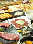 ブルスタテラス 仙北店のおすすめ料理3