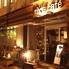 リックス カフェ rix's cafeのロゴ
