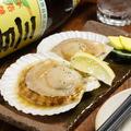 料理メニュー写真ホタテ貝