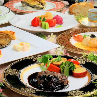 レストラン シェ・ワシズのおすすめ料理1