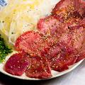 料理メニュー写真【国産牛】タン塩 (塩)