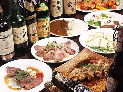 【宴会・歓送迎会】2700円 食事付きコース(2時間制) シャンパンタワープレゼント!