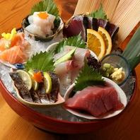 豊洲市場より届く旬の鮮魚を自慢のお刺身で!