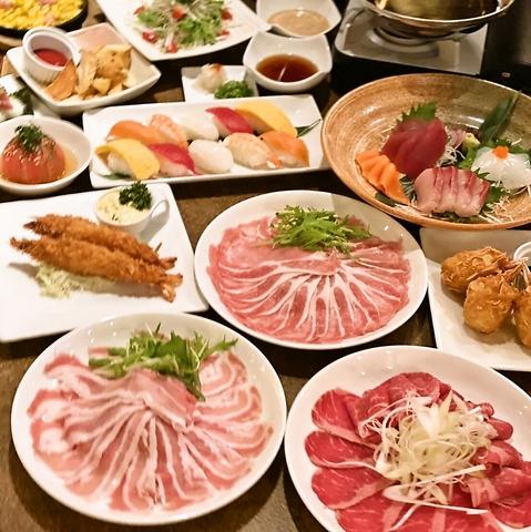 【贅沢コース】しゃぶしゃぶと一品料理71品食べ放題2980円(税抜)!