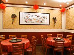 中華料理 天福飯店の雰囲気1