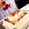 ウエディングケーキのご要望は事前にお申し付けください。