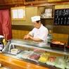 山王 美家古寿司のおすすめポイント3