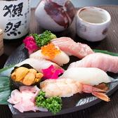 串工房 憩 keiのおすすめ料理2