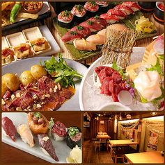肉寿司 久茂地の写真