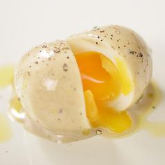 〔冷菜〕「下川六〇酵素卵」のウフマヨ ポルチーニ風味 1個