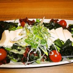 料理メニュー写真豆腐と海藻のサラダ