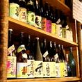自慢の酒棚★全国から取り寄せた焼酎など酒類が大集合!