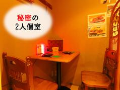 橙家 朝日店の特集写真
