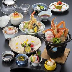 SHIROYAMA HOTEL kagoshima 城山ガーデンズ 水簾の特集写真