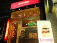 早稲田通り路面です!